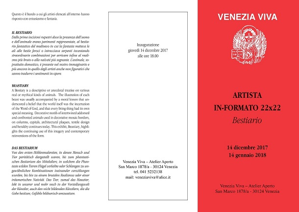 Exposition Venezia Viva du 14/12/2017 au 14/1/2018